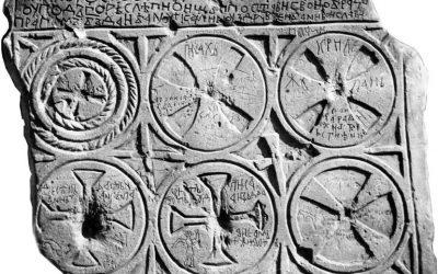 Натпис Кулина бана