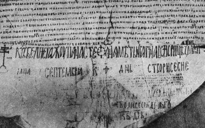 Хиландарска оснивачка повеља Стефана Немање