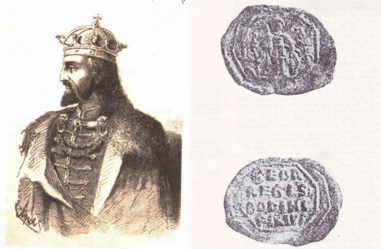 Печат краља Ђорђа
