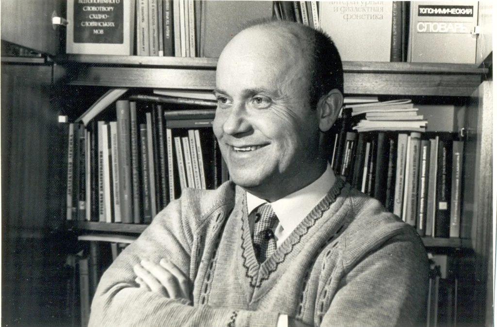 Олег Николајевич Трубачов (1930 – 2002)