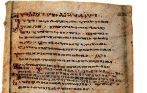 Синајски псалтир